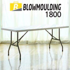 SD브로몰딩1800-가정 사무실 야외 행사용 캠핑테이블