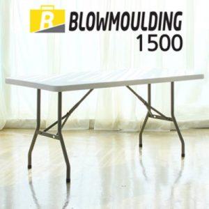 SD브로몰딩1500 -가정 사무실 야외 행사용 캠핑테이블