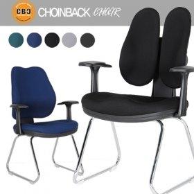 초인백 회의용 의자