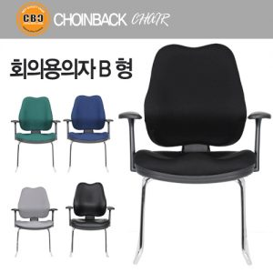 초인백 회의용 의자-B형
