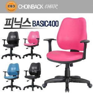 초인백 피닉스BASIC400
