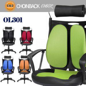 초인백 OL301