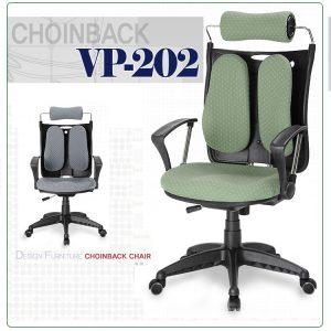 초인백 VP202